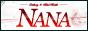 大阪デリヘル・ホテヘル CLUB NANA(クラブ ナナ)|高級・素人・厳選美女専門
